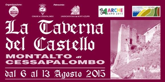 Taverna_castello2015